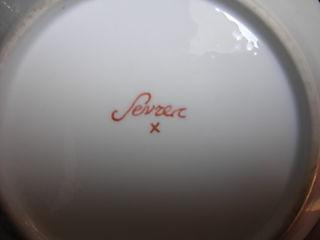 Sevres signature