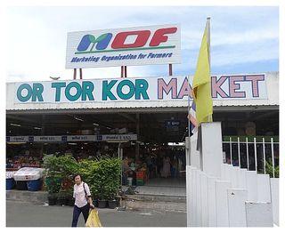 Or tor kor market entrance