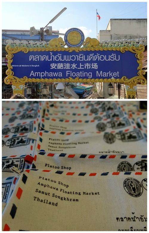 Amphawa floating market sign Collage