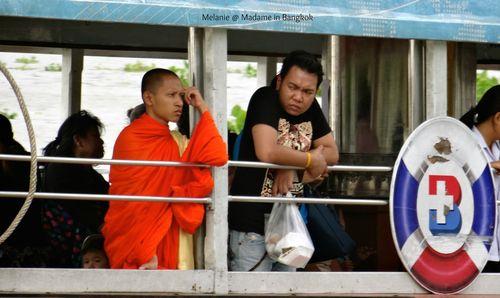 Chao phraya river moine