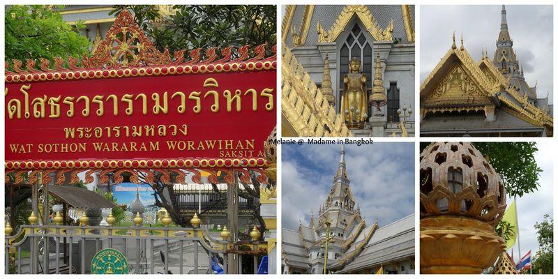 Amulettes Wat sothon outside Collage